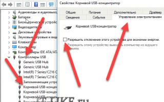 После установки ssd не выключается ноутбук