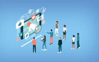 Технология как социальный феномен