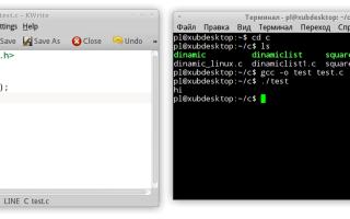 Создание языка программирования на c
