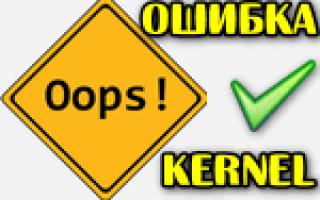 Kernelbase dll ошибка как исправить