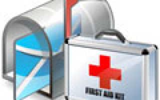 Узнать почтовый сервер домена