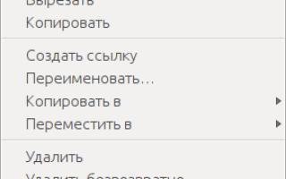 Установка платформы 1с на linux