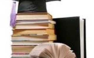 Сайт социальная сеть работников образования nsportal ru