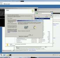 Создание резервного контроллера домена