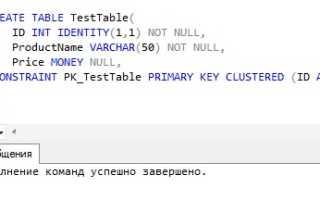 Recordset vba access