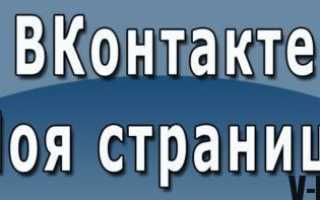 Vk com вконтакте социальная