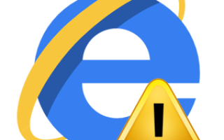 Как убрать ошибку веб страницы