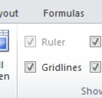 Как открыть две таблицы excel одновременно