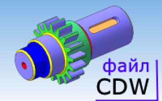 Программа для открытия cdw файлов скачать бесплатно
