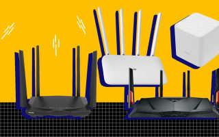 Как подобрать роутер wifi для дома