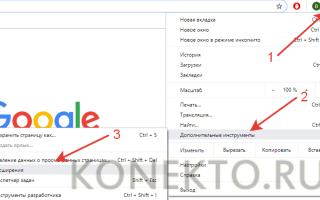 Как отключить адблок в браузере