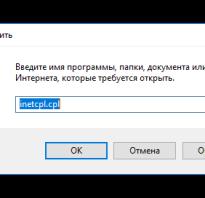 Антивирус блокирует скайп