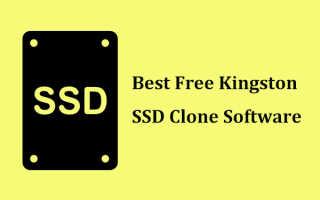 Ssd kingston клонирование диска