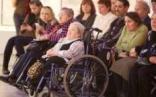 Социальное обслуживание инвалидов