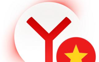 Яндекс браузер увеличить количество визуальных закладок