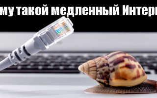 Wifi контроль подключений