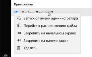 Ввести сервер в домен