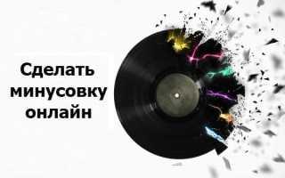 Задавка песни онлайн бесплатно в хорошем качестве