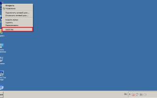 Подключение сервера к домену