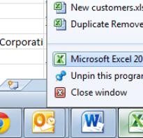Excel разные документы в разных окнах