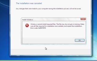 Ошибка 0xc80070570 файл или папка повреждены