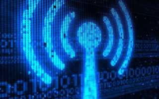 Что делать если не работает wifi