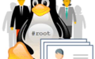 Добавить пользователя в группу linux
