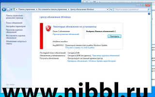 Код ошибки 0x80073712 как исправить