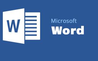 Ошибка при открытии документа word