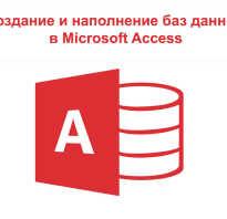 Ms access c