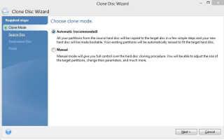Клонировать жесткий диск на ssd