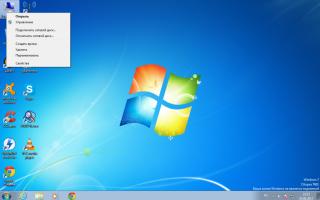 Как установить linux ubuntu второй системой