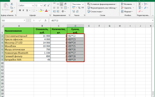 Excel не протягивает формулу