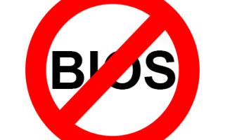 Что делать если биос не запускается