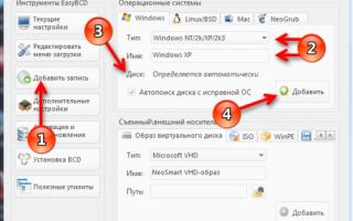 Программа для оптимизации служб windows 7