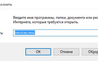 Программа для оптимизации служб windows 10
