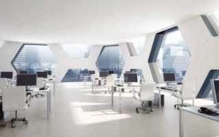 Офисные системы обработки