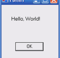 Программирование vb net
