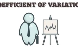 Коэф вариации формула в excel