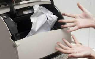 Офис не видит принтер