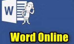 Офис онлайн word бесплатно без регистрации