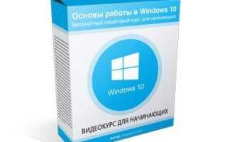 Azbuka7 ru обучающие курсы бесплатно windows 10