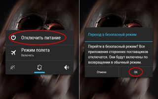 Lenovo вход в безопасный режим