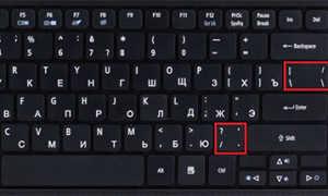 Кнопка флеш на клавиатуре как выглядит