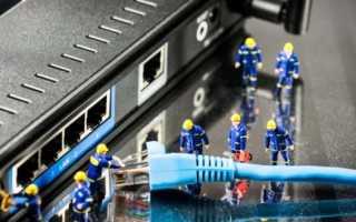 Проблемы с подключением к wifi