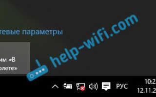 После обновления не работает wifi
