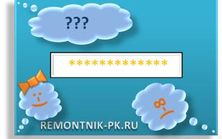 Как восстановить браузер на ноутбуке