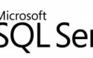 Оптимизация ms sql
