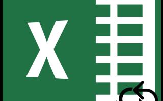 Excel заменить символ в столбце