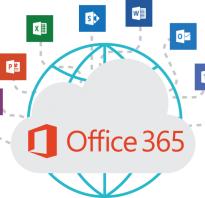Ключ от офис 365